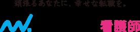 マイナビ看護師のロゴ